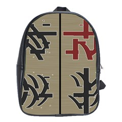 Xia Script On Gray Background School Bags(large)