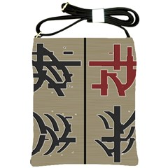 Xia Script On Gray Background Shoulder Sling Bags