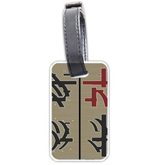 Xia Script On Gray Background Luggage Tags (one Side)