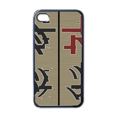 Xia Script On Gray Background Apple Iphone 4 Case (black)