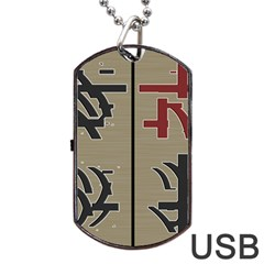 Xia Script On Gray Background Dog Tag Usb Flash (two Sides)