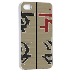 Xia Script On Gray Background Apple Iphone 4/4s Seamless Case (white)