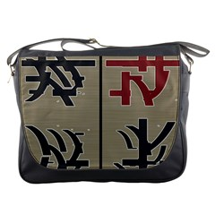 Xia Script On Gray Background Messenger Bags