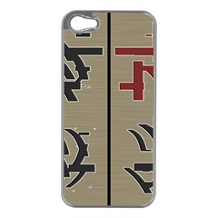 Xia Script On Gray Background Apple Iphone 5 Case (silver)