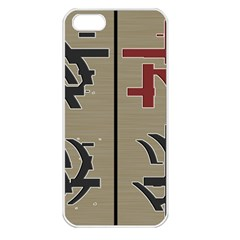 Xia Script On Gray Background Apple Iphone 5 Seamless Case (white)