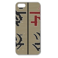 Xia Script On Gray Background Apple Seamless Iphone 5 Case (clear)