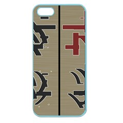Xia Script On Gray Background Apple Seamless Iphone 5 Case (color)