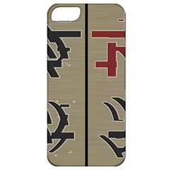 Xia Script On Gray Background Apple Iphone 5 Classic Hardshell Case