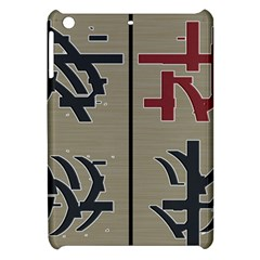 Xia Script On Gray Background Apple Ipad Mini Hardshell Case