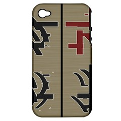 Xia Script On Gray Background Apple Iphone 4/4s Hardshell Case (pc+silicone)