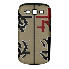 Xia Script On Gray Background Samsung Galaxy S Iii Classic Hardshell Case (pc+silicone)