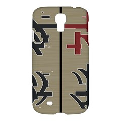Xia Script On Gray Background Samsung Galaxy S4 I9500/i9505 Hardshell Case