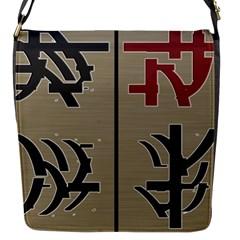 Xia Script On Gray Background Flap Messenger Bag (s)