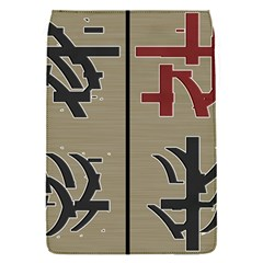 Xia Script On Gray Background Flap Covers (s)