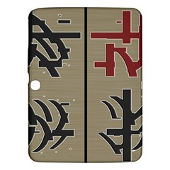 Xia Script On Gray Background Samsung Galaxy Tab 3 (10 1 ) P5200 Hardshell Case