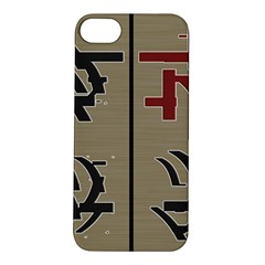Xia Script On Gray Background Apple Iphone 5s/ Se Hardshell Case