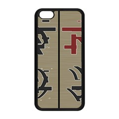 Xia Script On Gray Background Apple iPhone 5C Seamless Case (Black)