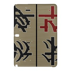 Xia Script On Gray Background Samsung Galaxy Tab Pro 10 1 Hardshell Case