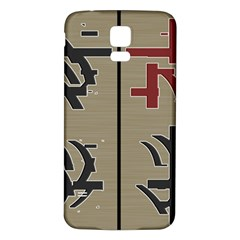 Xia Script On Gray Background Samsung Galaxy S5 Back Case (white)