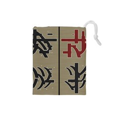 Xia Script On Gray Background Drawstring Pouches (small)