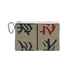 Xia Script On Gray Background Canvas Cosmetic Bag (s)