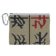 Xia Script On Gray Background Canvas Cosmetic Bag (l)