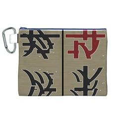 Xia Script On Gray Background Canvas Cosmetic Bag (xl)