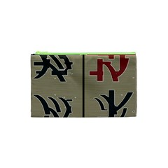 Xia Script On Gray Background Cosmetic Bag (xs)