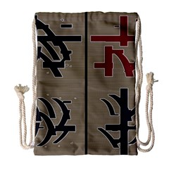 Xia Script On Gray Background Drawstring Bag (Large)