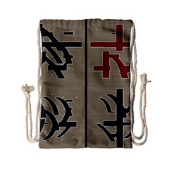 Xia Script On Gray Background Drawstring Bag (small)
