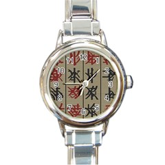 Ancient Chinese Secrets Characters Round Italian Charm Watch