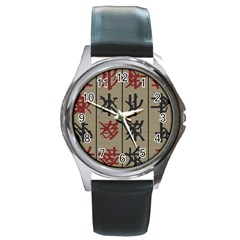 Ancient Chinese Secrets Characters Round Metal Watch