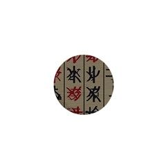 Ancient Chinese Secrets Characters 1  Mini Buttons