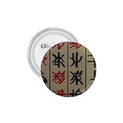 Ancient Chinese Secrets Characters 1 75  Buttons
