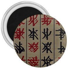 Ancient Chinese Secrets Characters 3  Magnets
