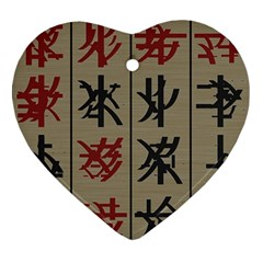 Ancient Chinese Secrets Characters Ornament (Heart)