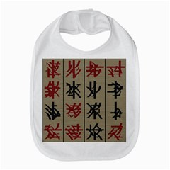 Ancient Chinese Secrets Characters Amazon Fire Phone