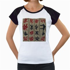 Ancient Chinese Secrets Characters Women s Cap Sleeve T
