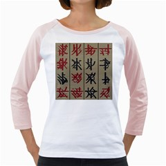 Ancient Chinese Secrets Characters Girly Raglans