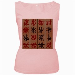 Ancient Chinese Secrets Characters Women s Pink Tank Top