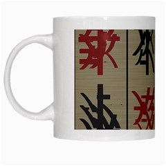 Ancient Chinese Secrets Characters White Mugs