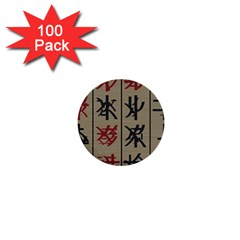 Ancient Chinese Secrets Characters 1  Mini Buttons (100 pack)