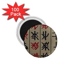 Ancient Chinese Secrets Characters 1.75  Magnets (100 pack)