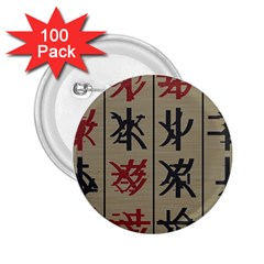 Ancient Chinese Secrets Characters 2 25  Buttons (100 Pack)