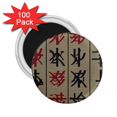 Ancient Chinese Secrets Characters 2.25  Magnets (100 pack)