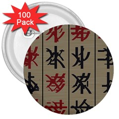 Ancient Chinese Secrets Characters 3  Buttons (100 Pack)