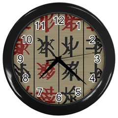 Ancient Chinese Secrets Characters Wall Clocks (black)