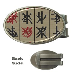 Ancient Chinese Secrets Characters Money Clips (oval)