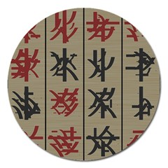 Ancient Chinese Secrets Characters Magnet 5  (round)