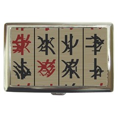 Ancient Chinese Secrets Characters Cigarette Money Cases
